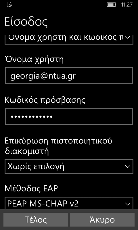 wifi-windows_phone2